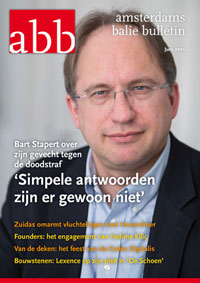 cover-juni-2016-200px